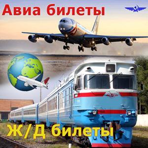 Авиа- и ж/д билеты Нововоронежа
