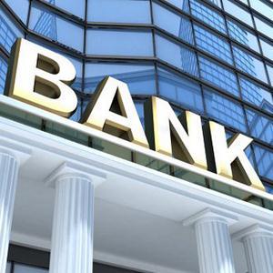 Банки Нововоронежа