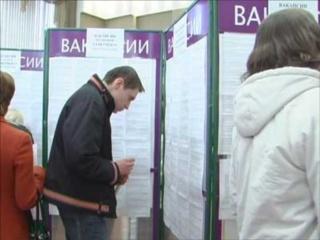 Центры занятости Нововоронежа