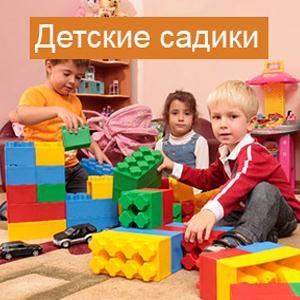 Детские сады Нововоронежа