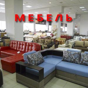 Магазины мебели Нововоронежа