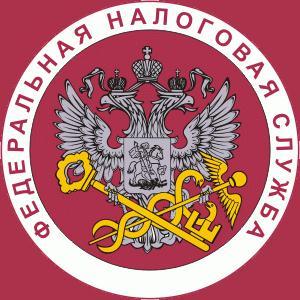 Налоговые инспекции, службы Нововоронежа