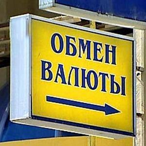 Обмен валют Нововоронежа