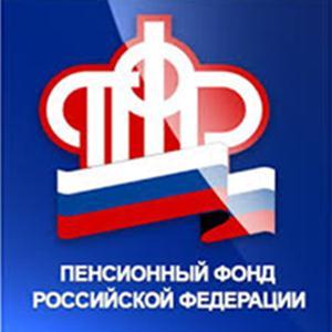 Пенсионные фонды Нововоронежа