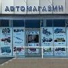 Автомагазины в Нововоронеже