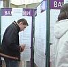 Центры занятости в Нововоронеже