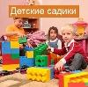 Детские сады в Нововоронеже