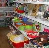 Магазины хозтоваров в Нововоронеже