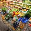 Магазины продуктов в Нововоронеже