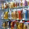 Парфюмерные магазины в Нововоронеже