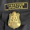Судебные приставы в Нововоронеже