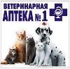 Ветеринарные аптеки в Нововоронеже
