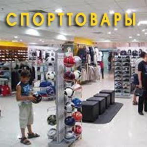 Спортивные магазины Нововоронежа