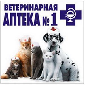 Ветеринарные аптеки Нововоронежа